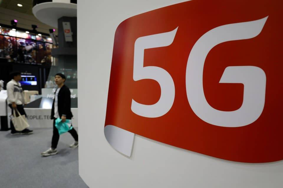 5G, or 5th Generation Mobile, is the next big leap in wireless communications. But what will it mean for your online experience -- and your everyday life?