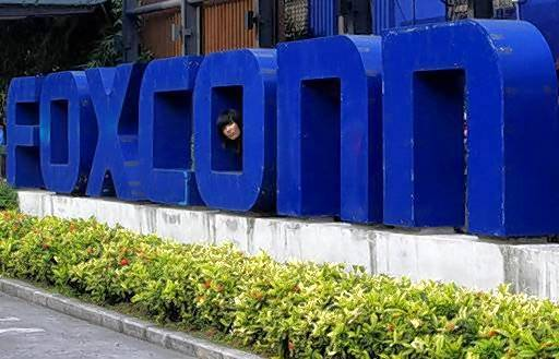 Long Grove joins suburbs raising concerns about Foxconn project in Wisconsin