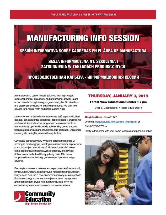 Manufacturing Information Session to be held Jan  3 at