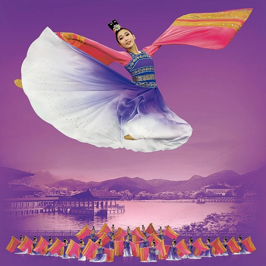 Shen Yun tours to the Rosemont Theatre from Thursday through Sunday, Feb. 14-17.