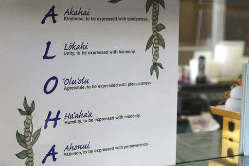 "This Tuesday, April 16, 2019 photo shows a sign inside Aloha Poke Shop, a store in Honolulu that received a letter from Chicago-based Aloha Poke Co. saying the Illinois company had trademarked ""Aloha Poke"" and the Hawaii company would need to change its name. Hawaii lawmakers are considering adopting a resolution calling for the creation of legal protections for Native Hawaiian cultural intellectual property."