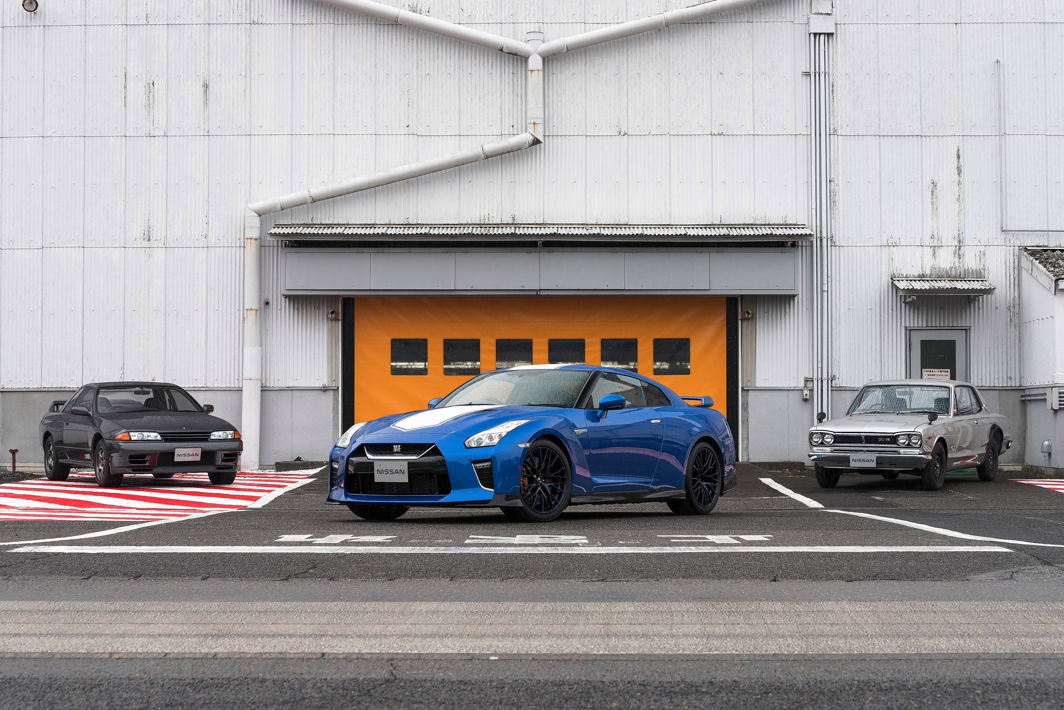 The 2020 Nissan GT-R 50th Anniversary Edition takes the nameplate to a new level of evolution since its first introduction in 1969.