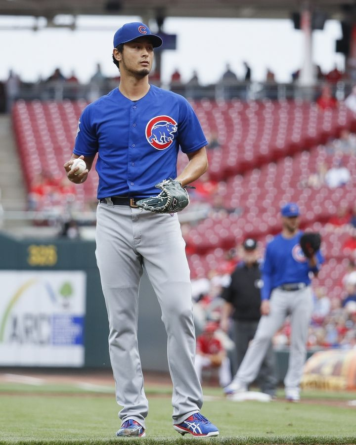 Cubs starting pitcher Yu Darvish reacts to a call in the first inning of a baseball game against the Cincinnati Reds, Wednesday, May 15, 2019, in Cincinnati.