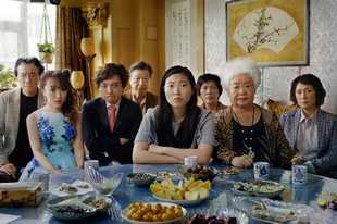"Billi (Awkwafina), center, returns to China for a bittersweet family reunion in ""The Farewell."""