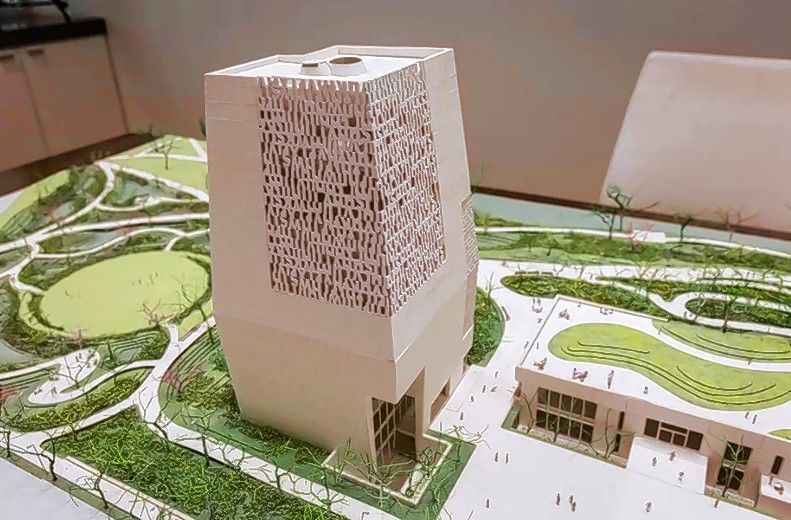 This is the most recent model of the proposed Obama Presidential Center.