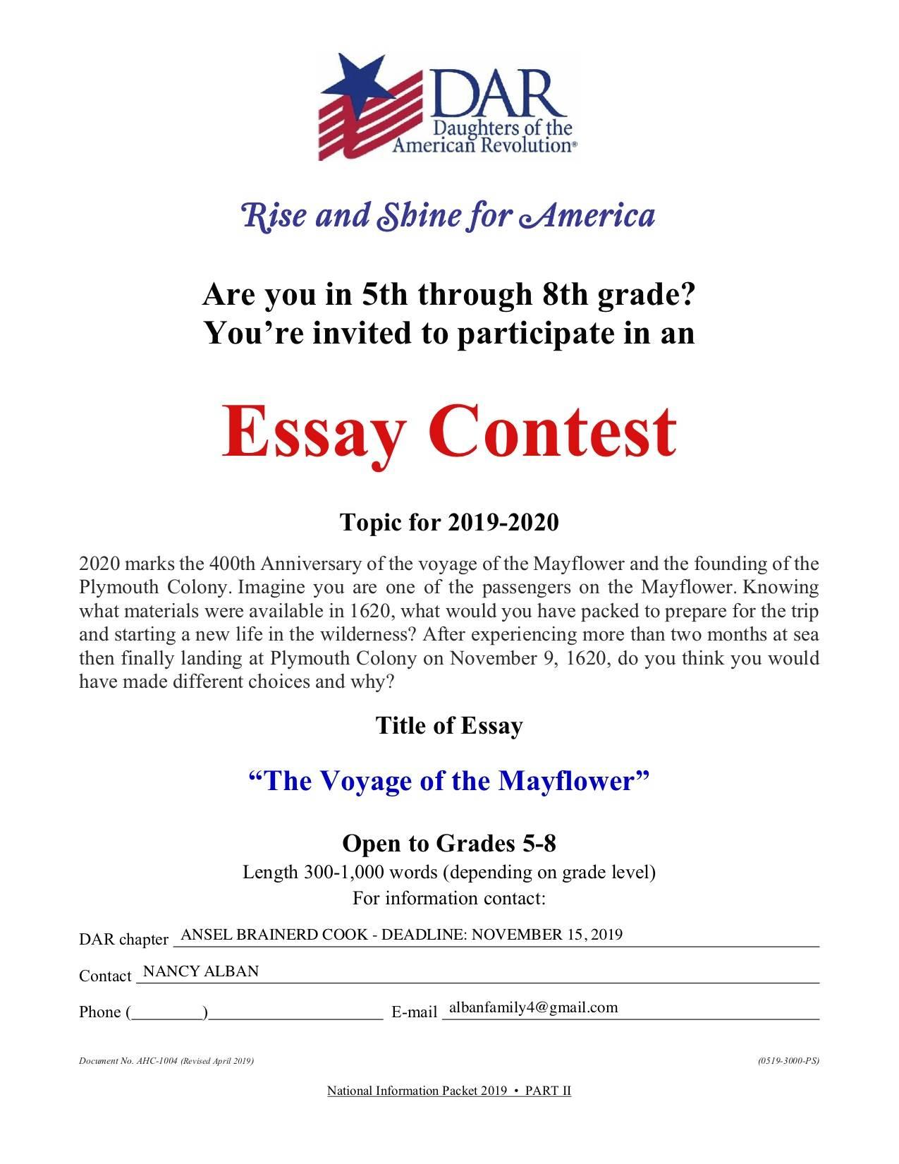 dar essay contest 2019-2020