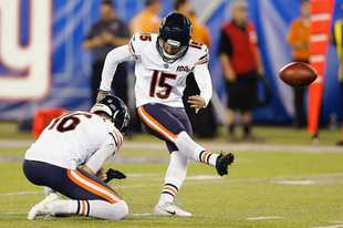 Chicago Bears kicker Eddy Pineiro is — for now — the last man standing in the battle to replace Cody Parkey.