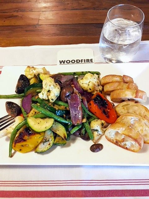 Woodfire in West Dundee offers a roasted vegetable appetizer -- a delicious way to take care of yourself and get your veggies in.