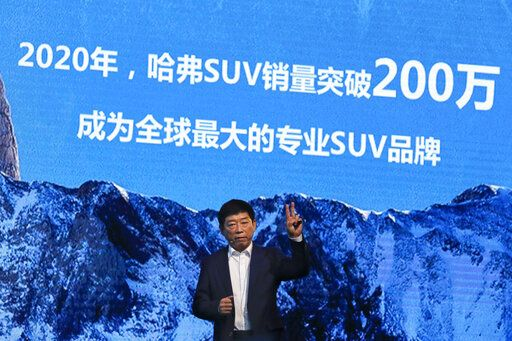 "FILE - In this Feb. 19, 2017, file photo, Wei Jianjun, chairman of Great Wall Motors Ltd., gestures as he speaks during an event celebrating it sales passing the one million mark, at the Great Wall headquarters in Baoding in north China's Hebei province. General Motors decision to pull out of Australia, New Zealand and Thailand as part of a strategy to exit markets that don't produce adequate returns on investments raised dismay Monday, Feb. 17, 2020 from officials concerned over job losses.  The words behind reads ""By 2020, Haval SUV sales will pass 2 million, become the world's biggest specialty SUV brand."""