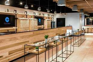 Columbia Care is the first recreational cannabis dispensary to open in Villa Park. The location at 133 Roosevelt Road is Columbia Care's second, following a medical/recreational dispensary that opened in January in Chicago.